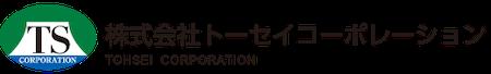 株式会社トーセイコーポレーション
